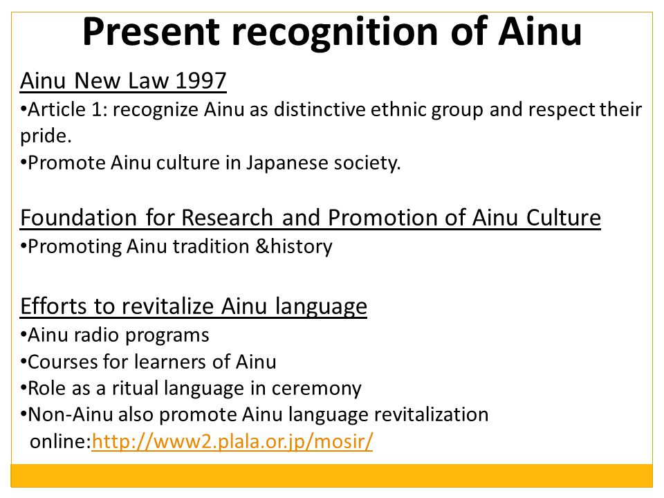 Present recognition of Ainu