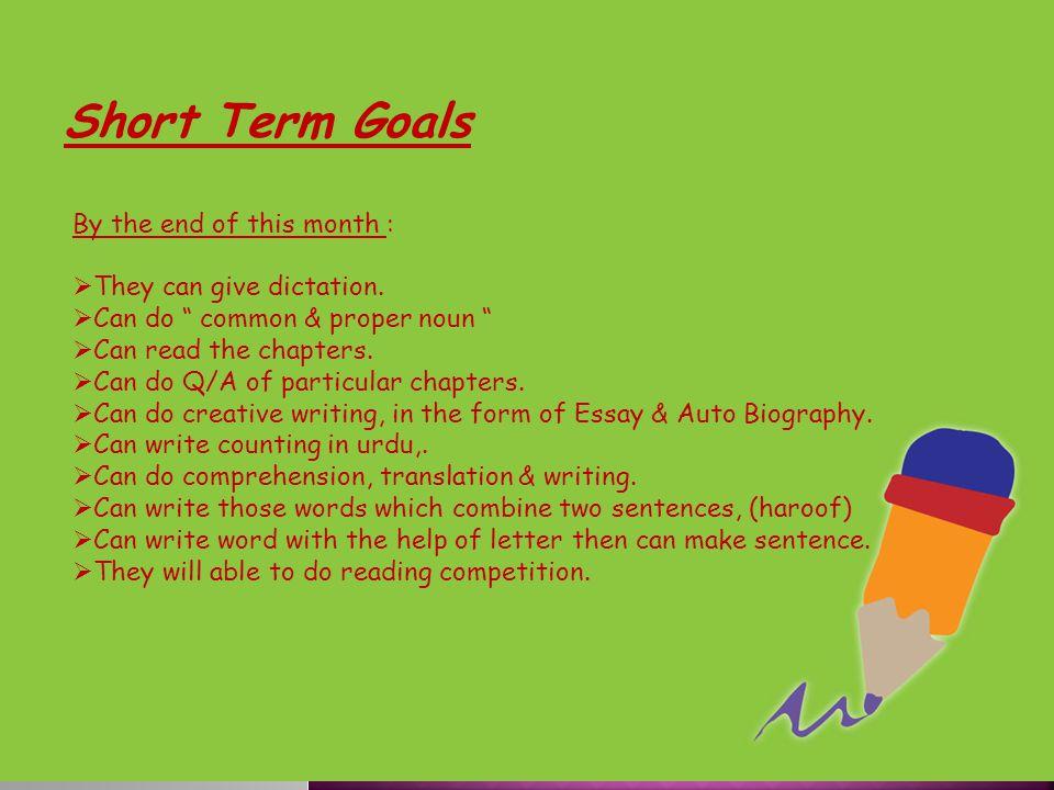 short term goals essay essay