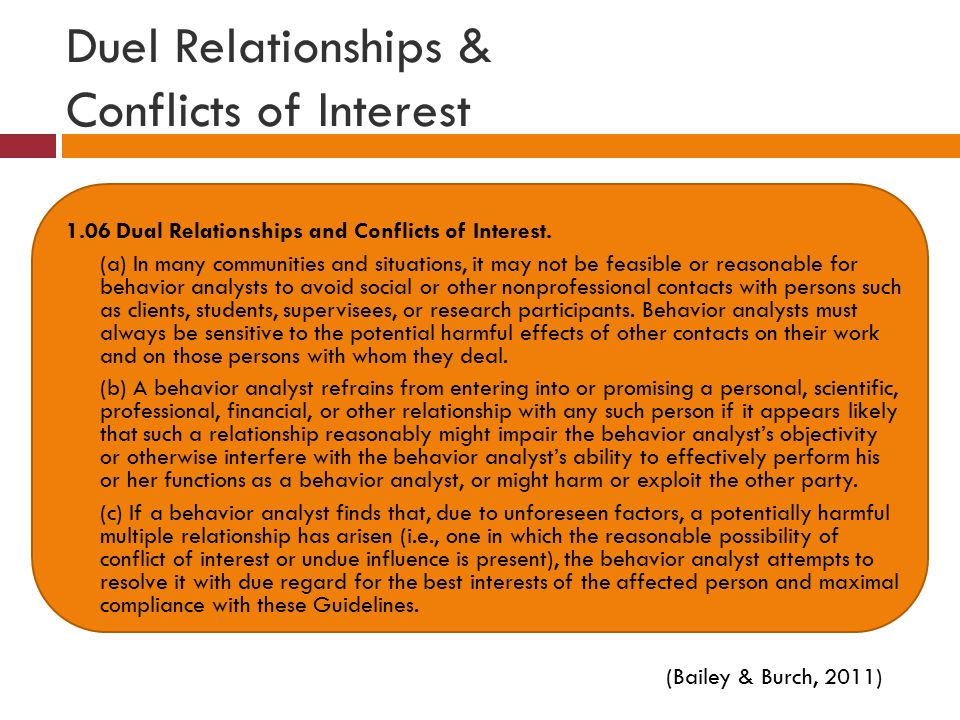 Duel Relationships & Conflicts of Interest