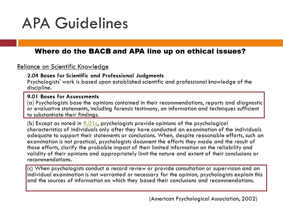 Where do the BACB and APA line up on ethical issues