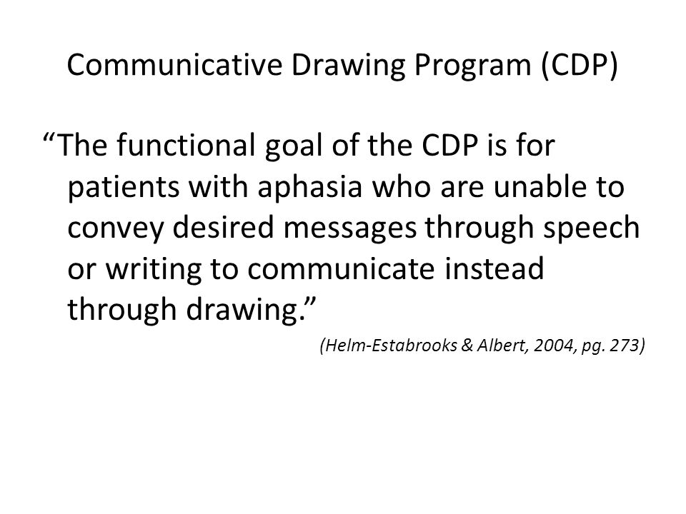 Communicative Drawing Program (CDP)