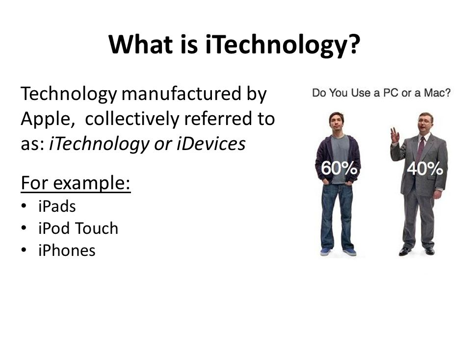 What is iTechnology Technology manufactured by