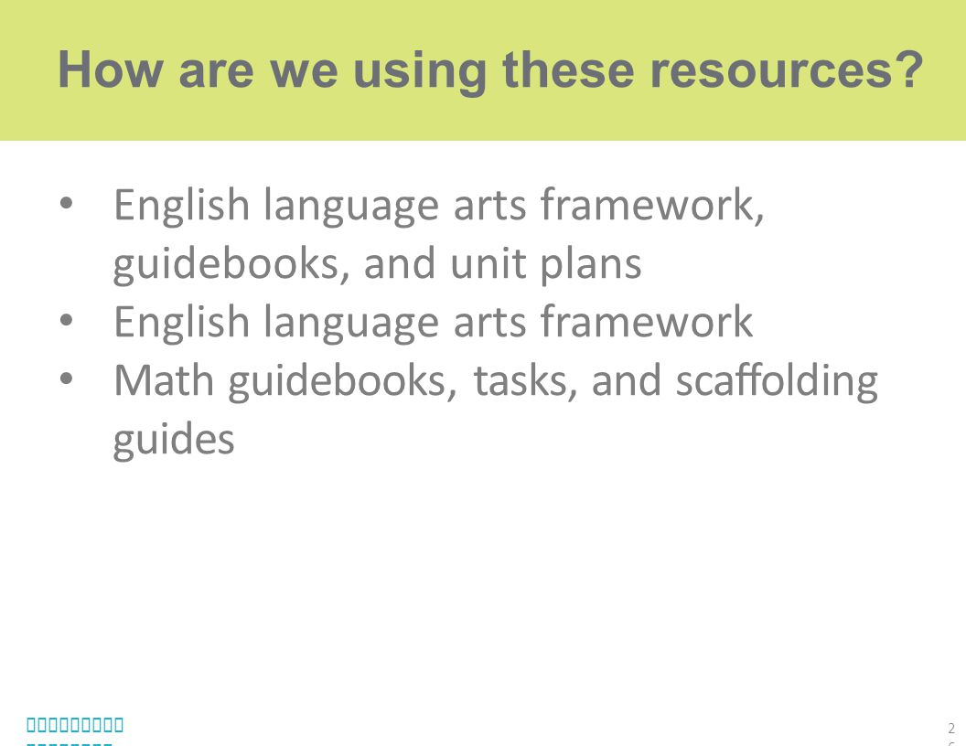 How are we using these resources