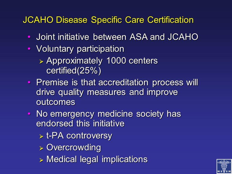 JCAHO Disease Specific Care Certification