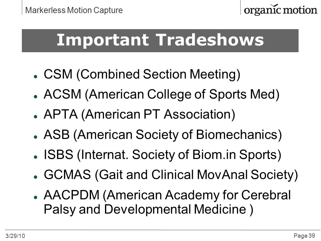 Important Tradeshows CSM (Combined Section Meeting)