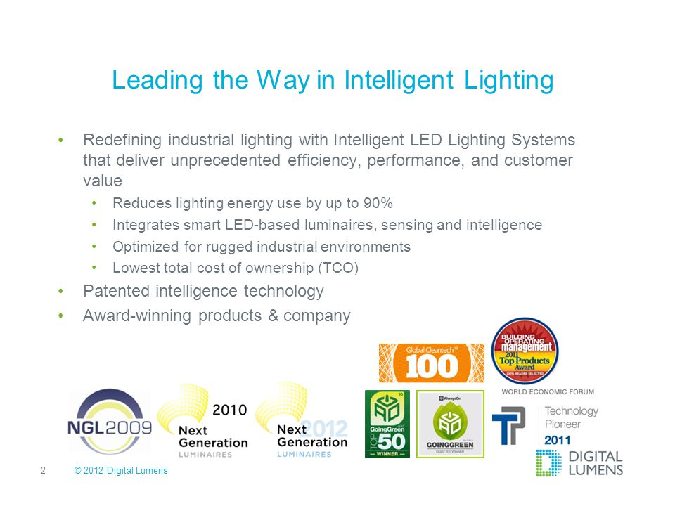 Leading the Way in Intelligent Lighting