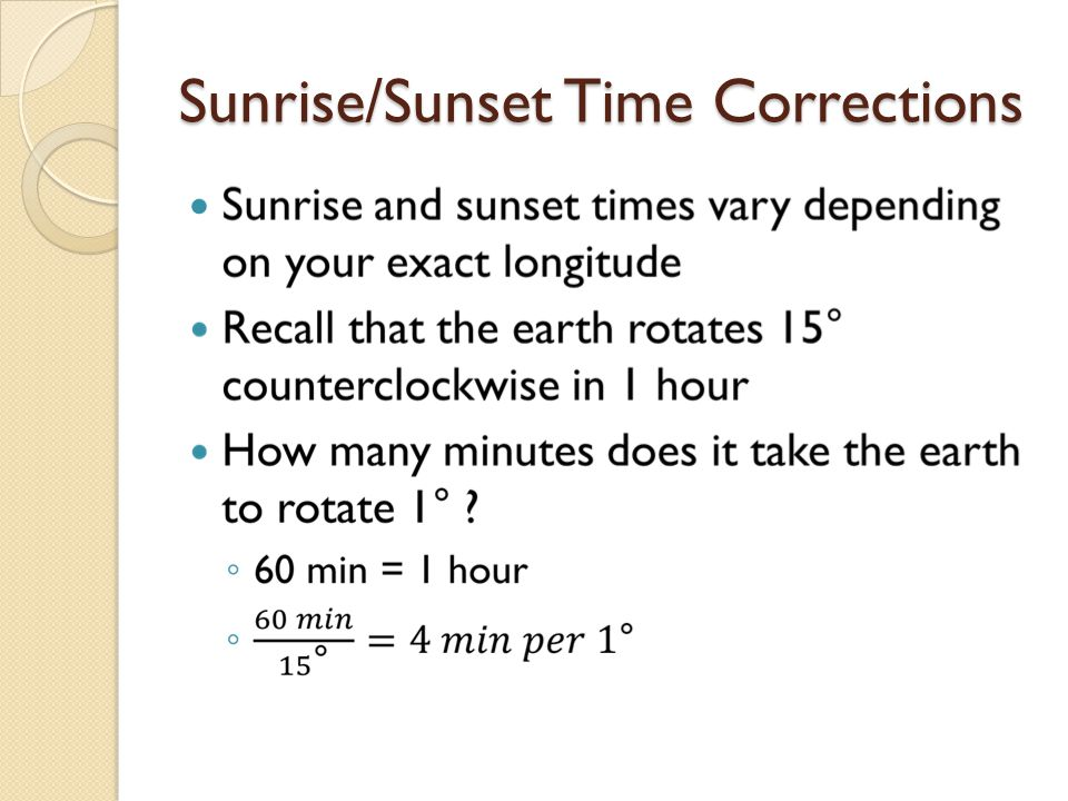 Sunrise/Sunset Time Corrections