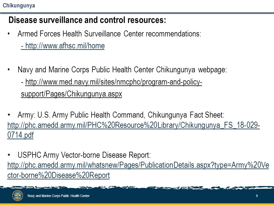 Disease surveillance and control resources: