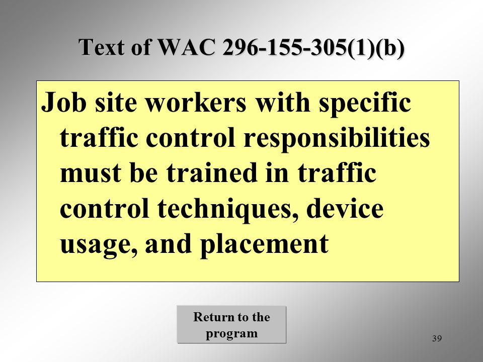Text of WAC 296-155-305(1)(b)