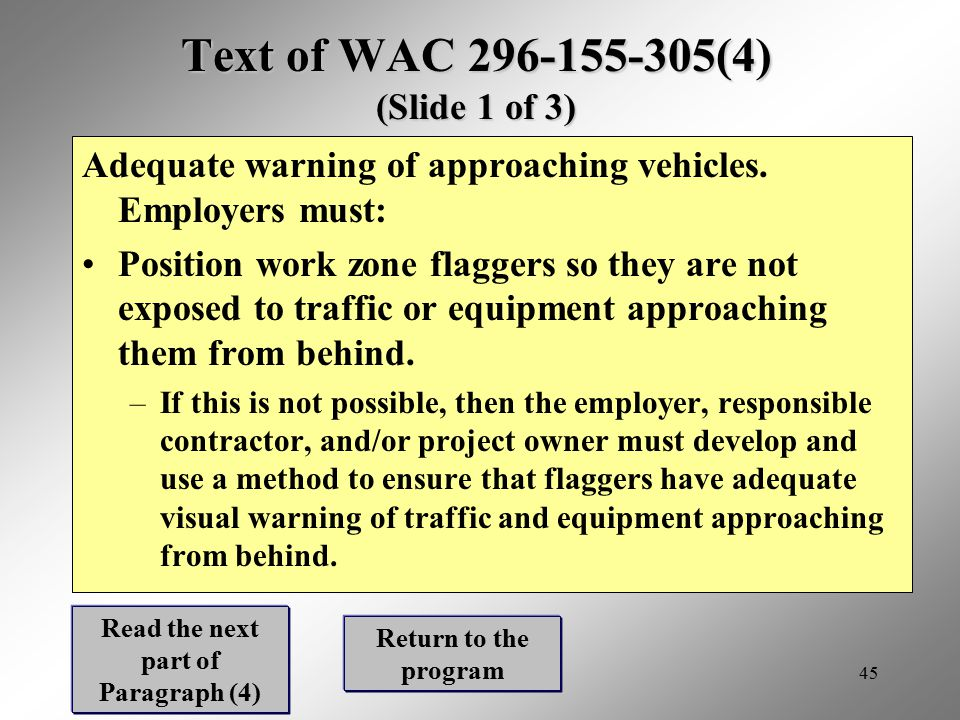 Text of WAC 296-155-305(4) (Slide 1 of 3)