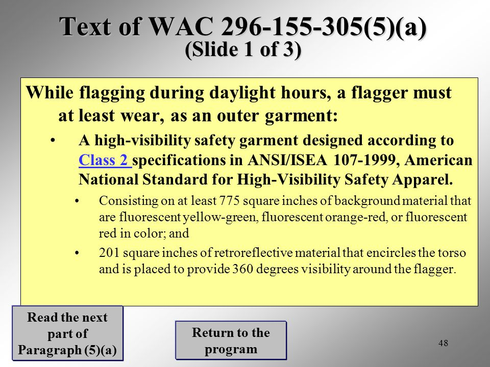 Text of WAC 296-155-305(5)(a) (Slide 1 of 3)