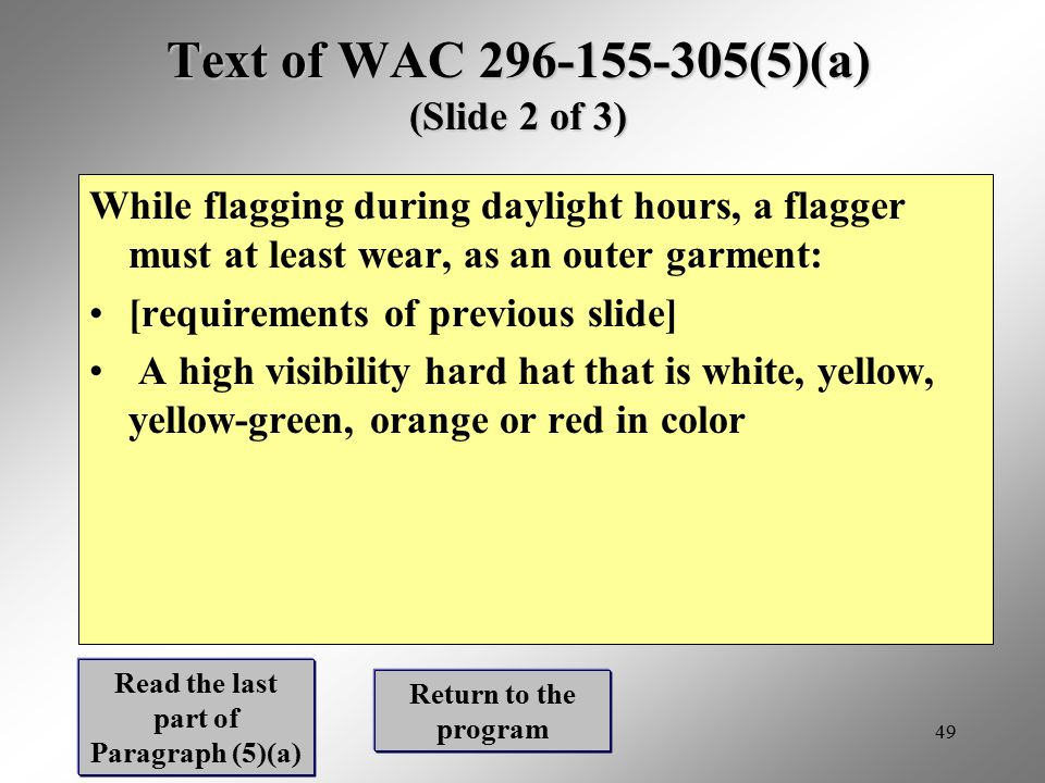 Text of WAC 296-155-305(5)(a) (Slide 2 of 3)