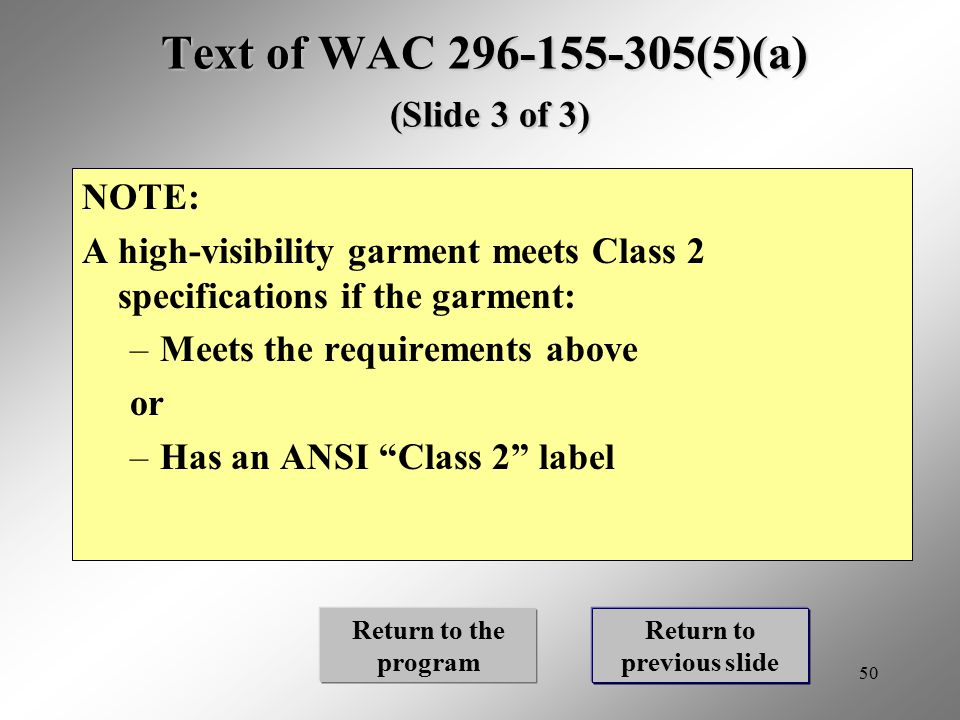 Text of WAC 296-155-305(5)(a) (Slide 3 of 3)