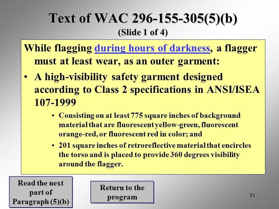 Text of WAC 296-155-305(5)(b) (Slide 1 of 4)