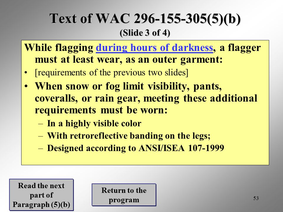 Text of WAC 296-155-305(5)(b) (Slide 3 of 4)