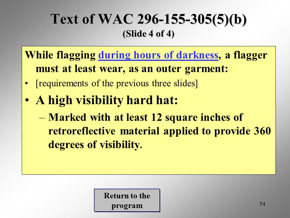 Text of WAC 296-155-305(5)(b) (Slide 4 of 4)