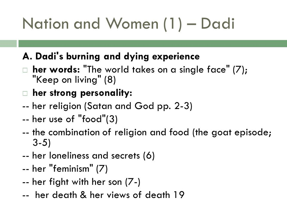 Nation and Women (1) – Dadi