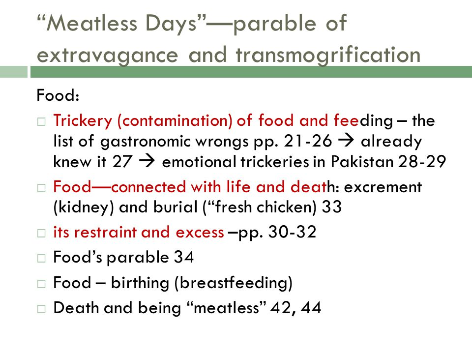 Meatless Days —parable of extravagance and transmogrification