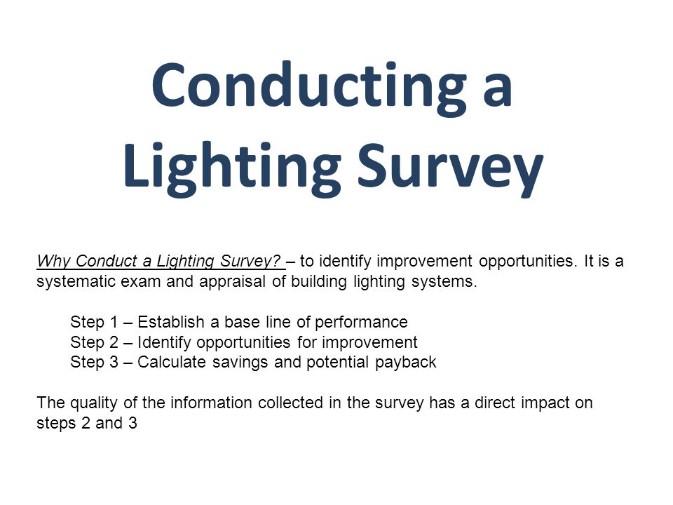 Conducting a Lighting Survey