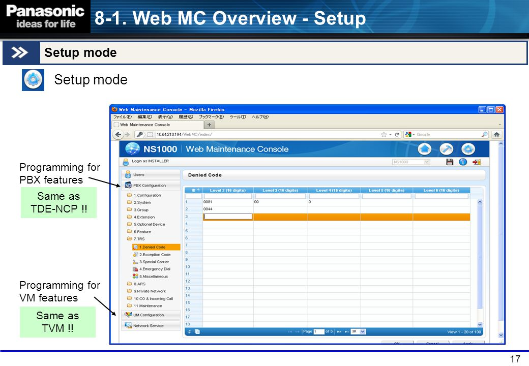 8-1. Web MC Overview - Setup