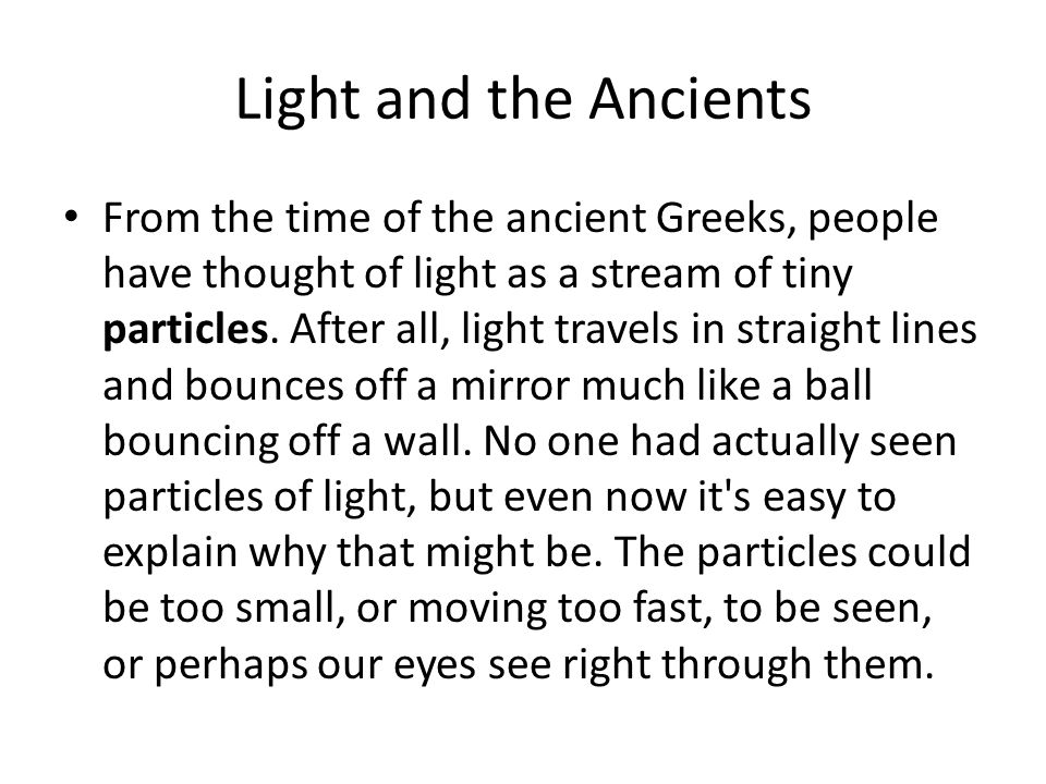 Light and the Ancients