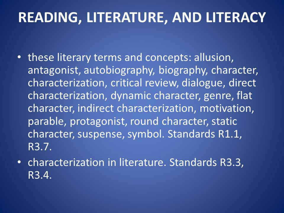READING, LITERATURE, AND LITERACY