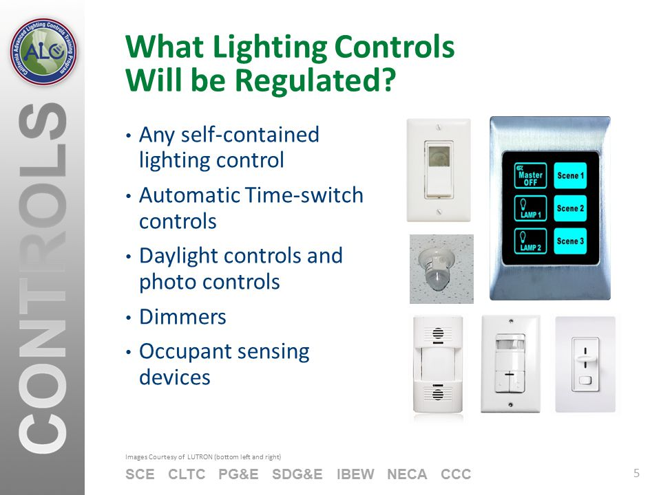 What Lighting Controls Will be Regulated
