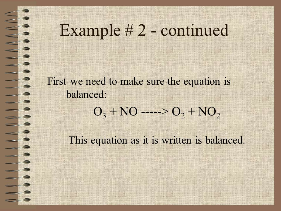 This equation as it is written is balanced.