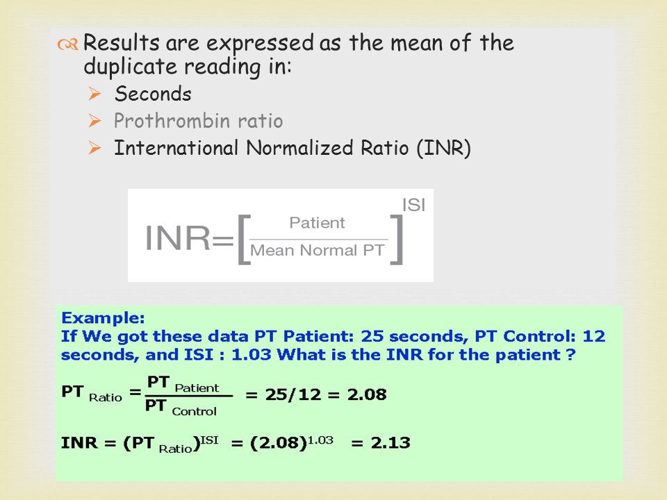 Results are expressed as the mean of the duplicate reading in: