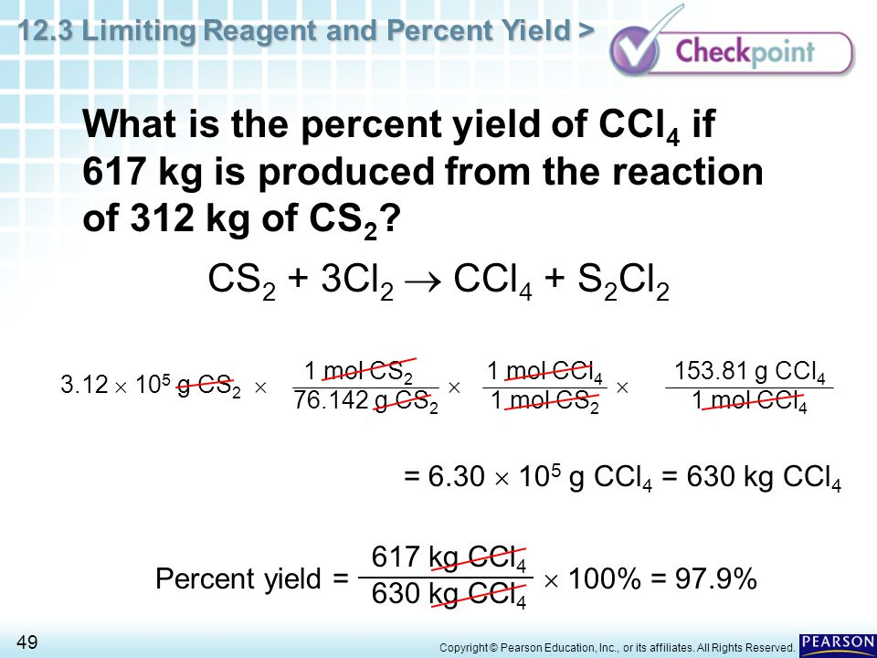 What is the percent yield of CCl4 if 617 kg is produced from the reaction of 312 kg of CS2