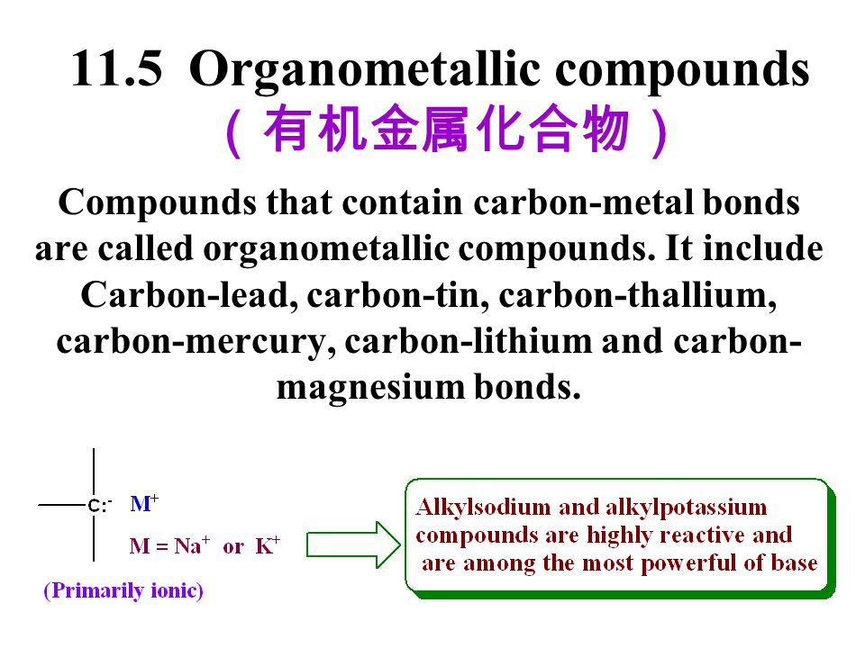 11.5 Organometallic compounds (有机金属化合物)