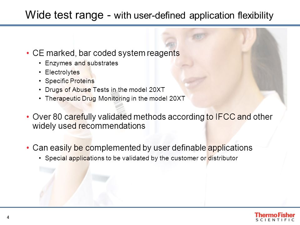 Wide test range - with user-defined application flexibility