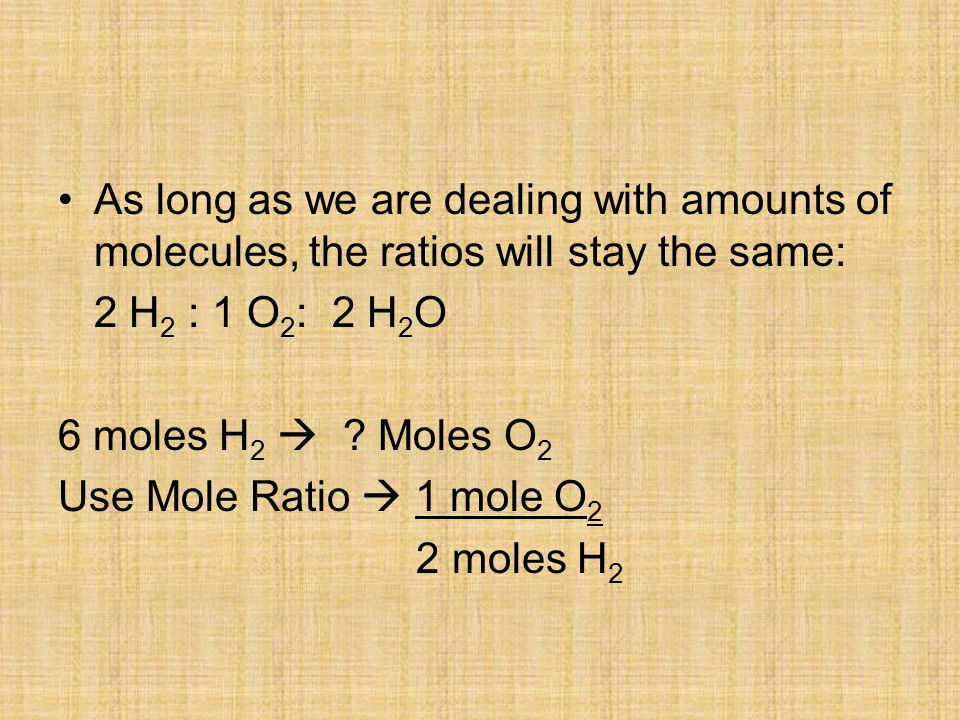 As long as we are dealing with amounts of molecules, the ratios will stay the same: