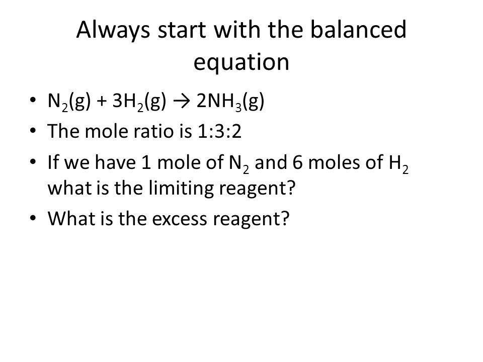 Always start with the balanced equation