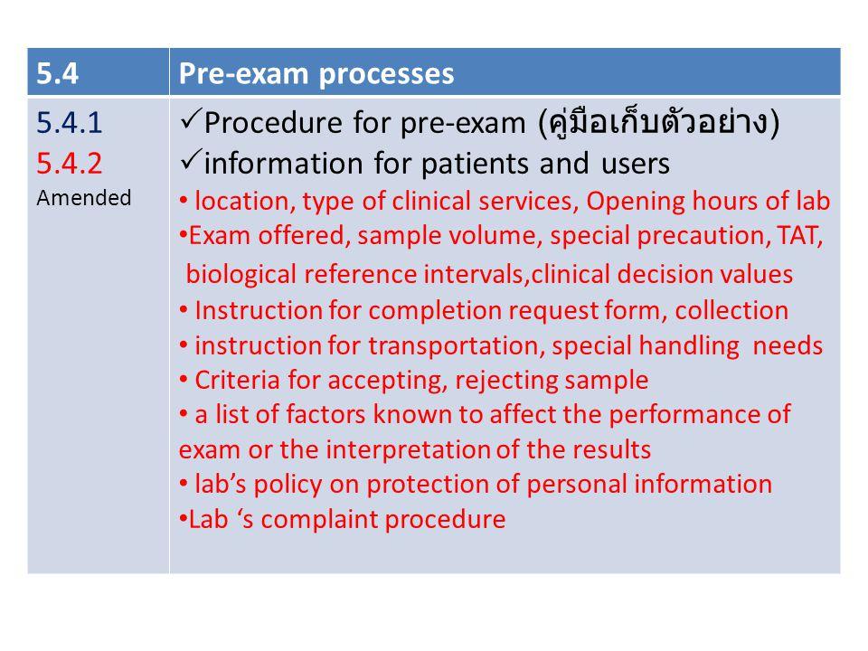 Procedure for pre-exam (คู่มือเก็บตัวอย่าง)