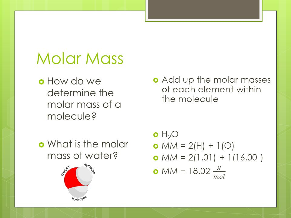 Molar Mass How do we determine the molar mass of a molecule