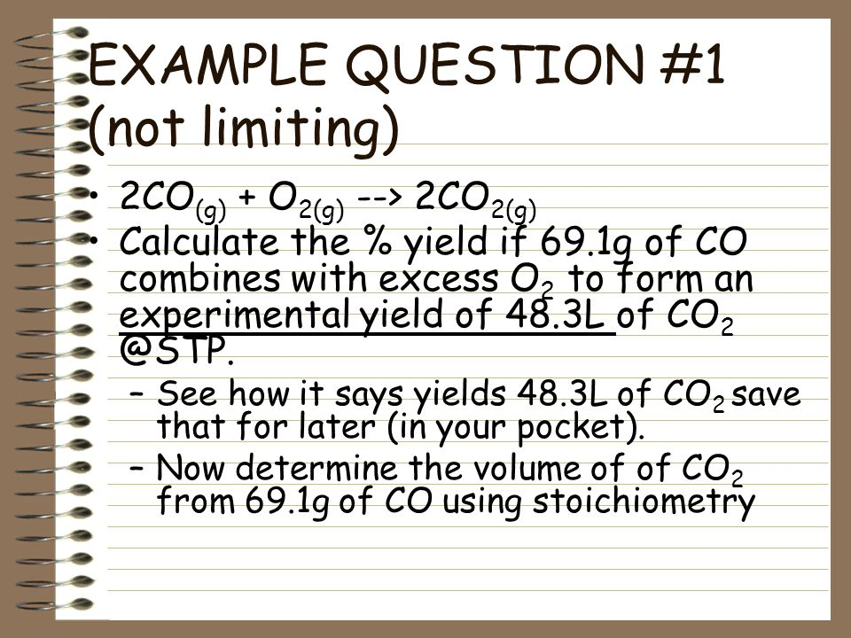 EXAMPLE QUESTION #1 (not limiting)