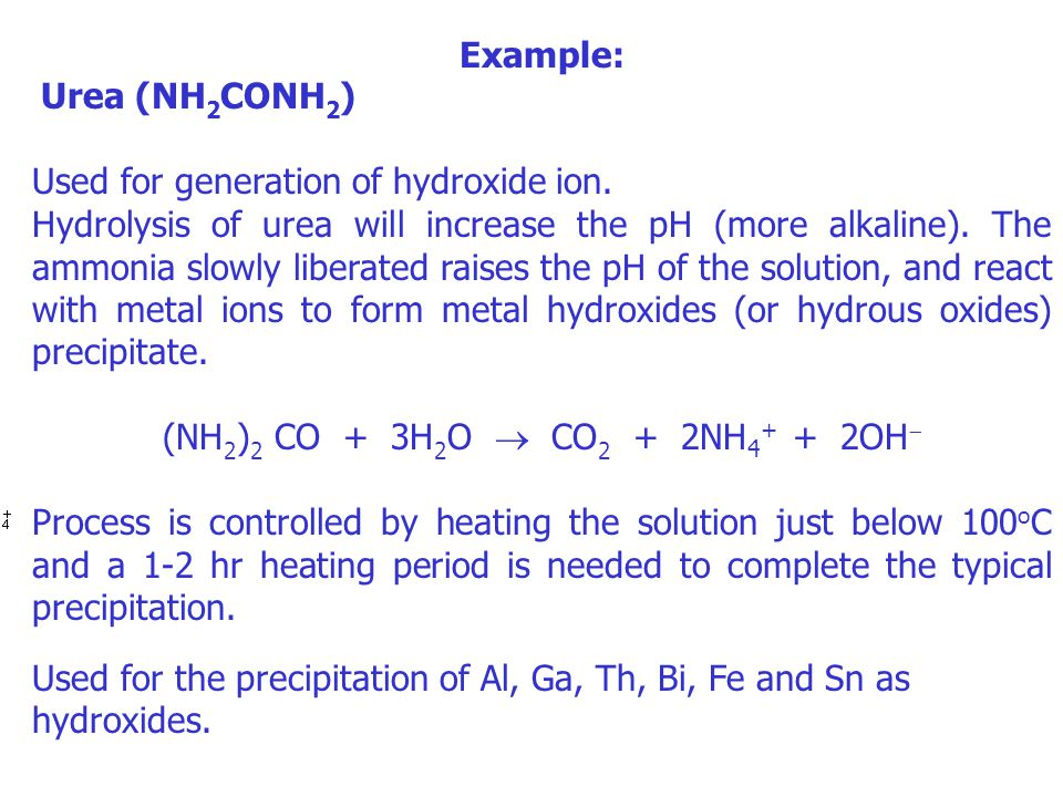 (NH2)2 CO + 3H2O  CO2 + 2NH4+ + 2OH