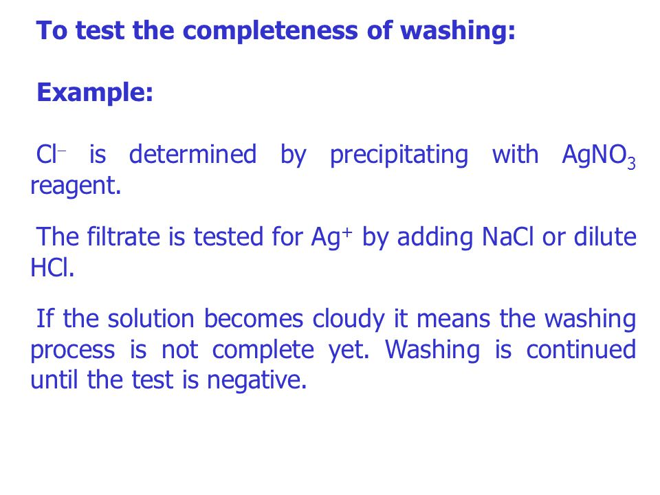 To test the completeness of washing: