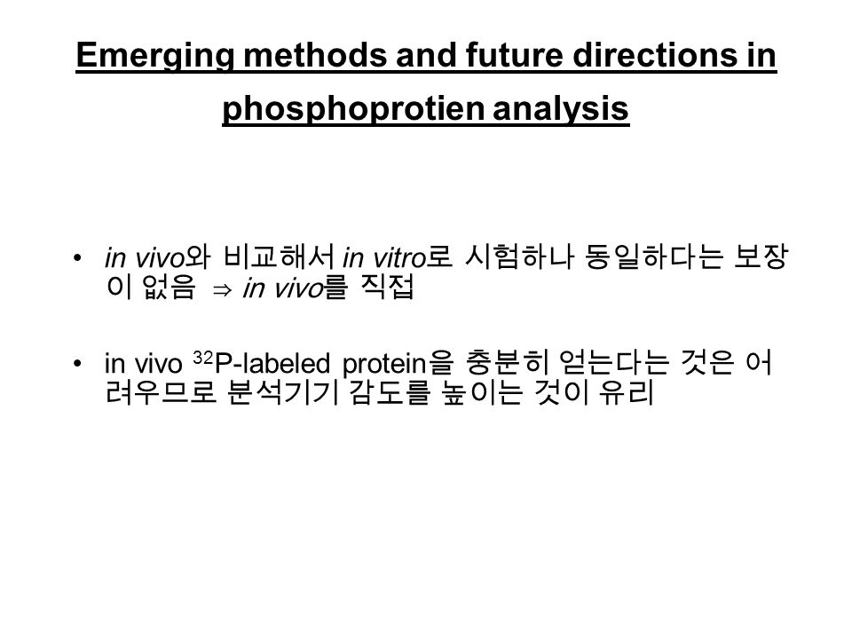 Emerging methods and future directions in phosphoprotien analysis