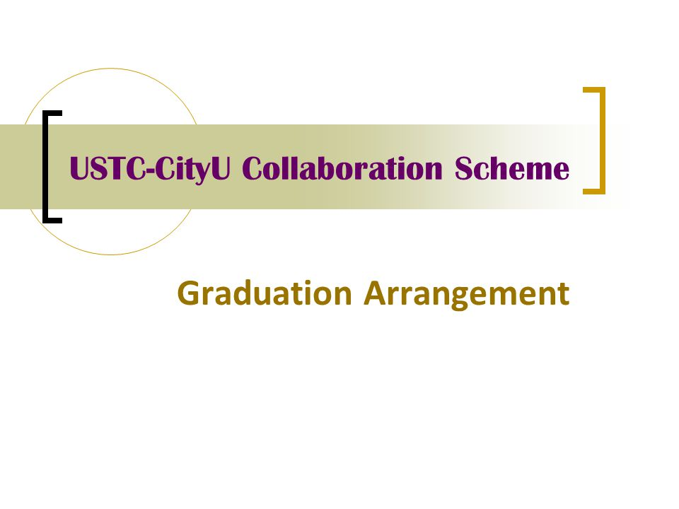 USTC-CityU Collaboration Scheme