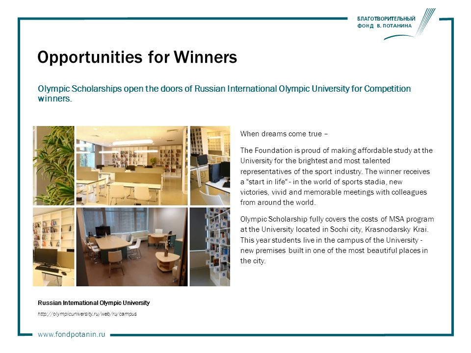 Opportunities for Winners