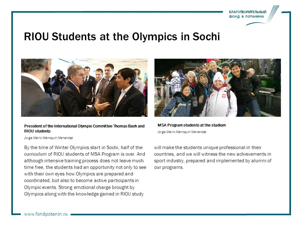 RIOU Students at the Olympics in Sochi