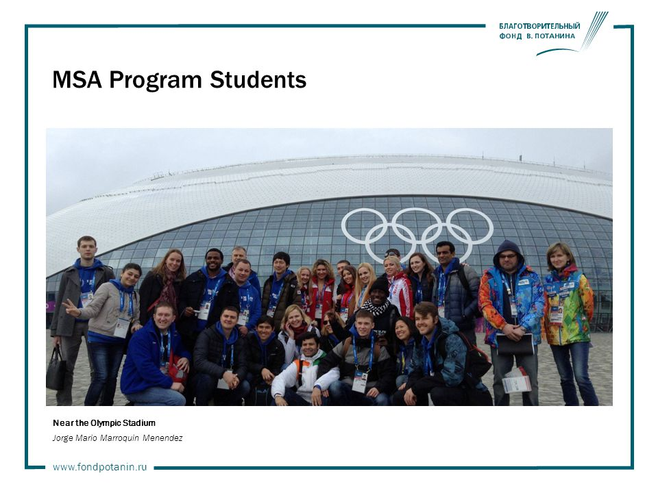 MSA Program Students Near the Olympic Stadium