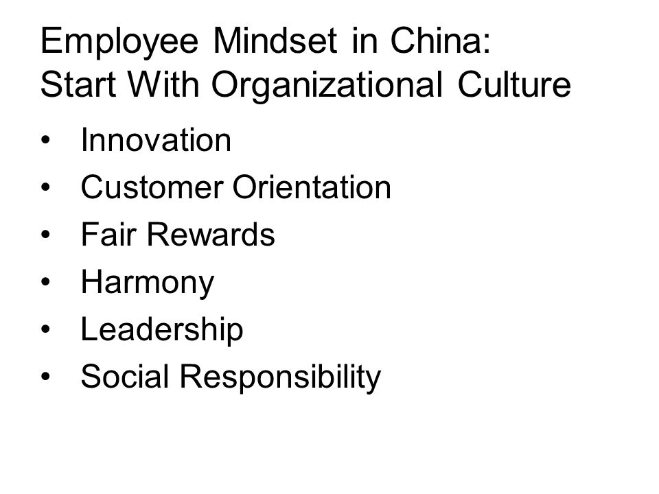 Employee Mindset in China: Start With Organizational Culture