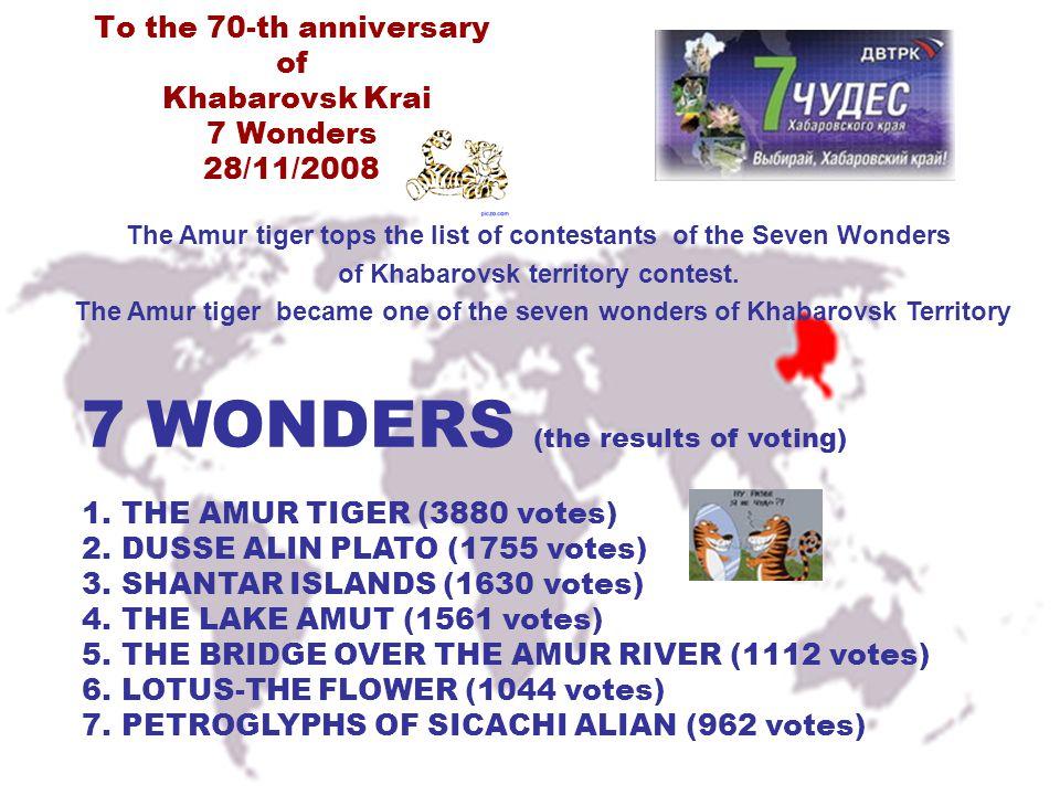 To the 70-th anniversary of Khabarovsk Krai 7 Wonders 28/11/2008