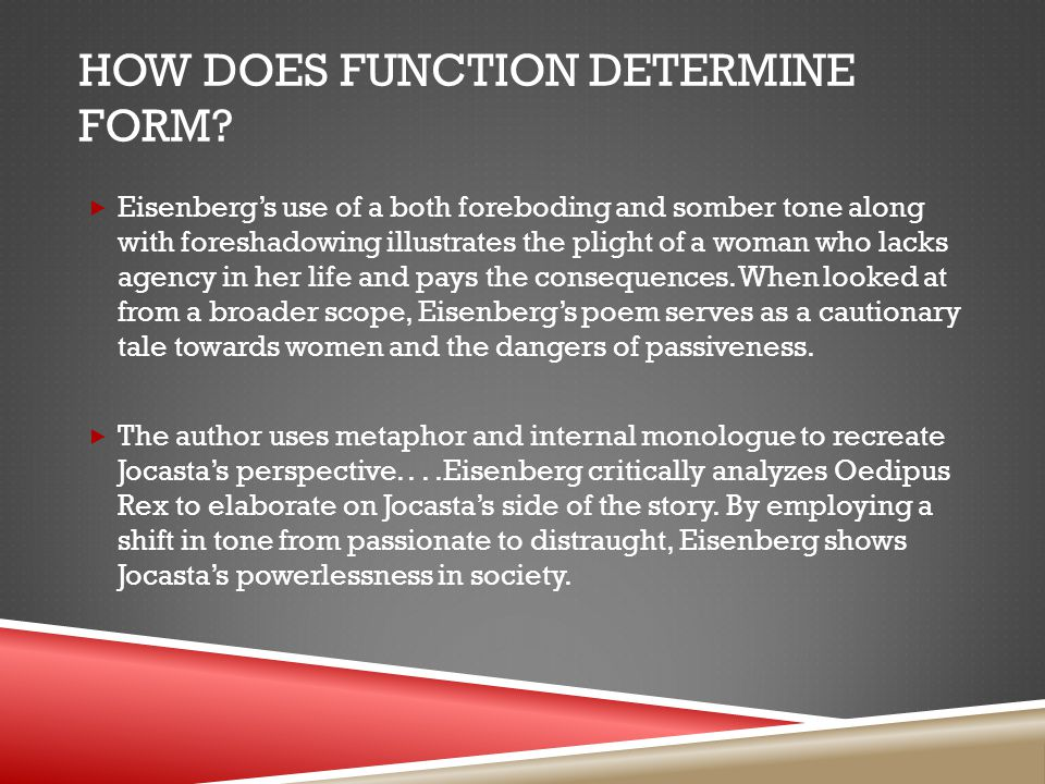 How does Function determine form