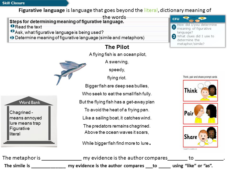 Figurative language worksheets 3 answers