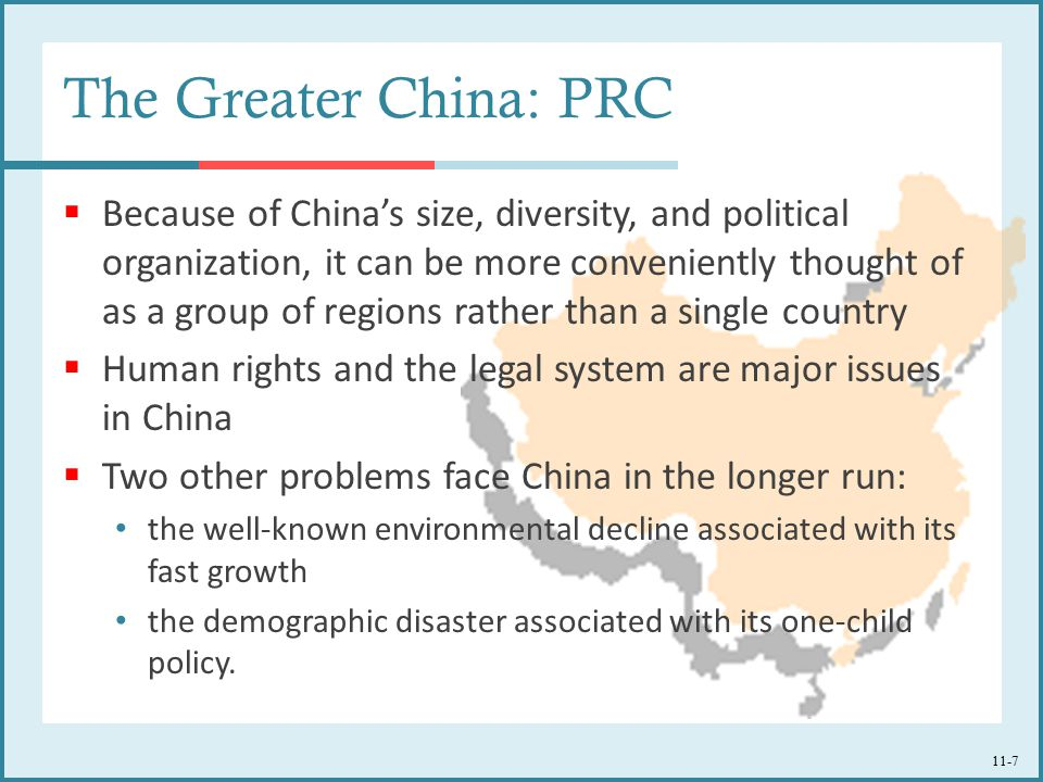 The Greater China: PRC