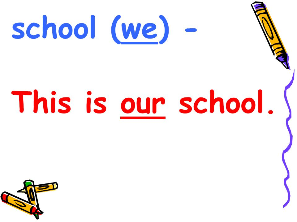 school (we) - This is our school.